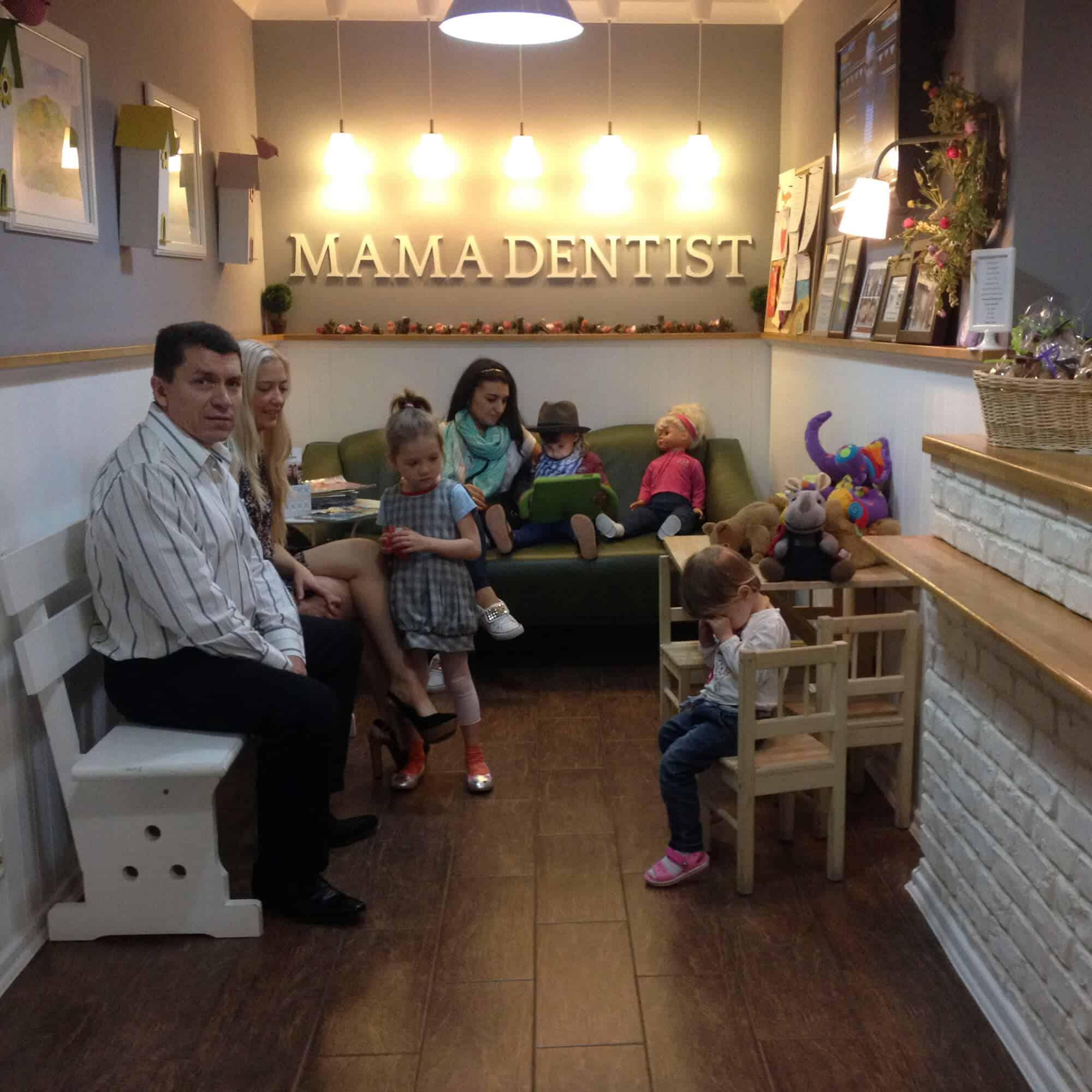 Лечение молочных зубов – Детская стоматологическая клиника MamaDentist
