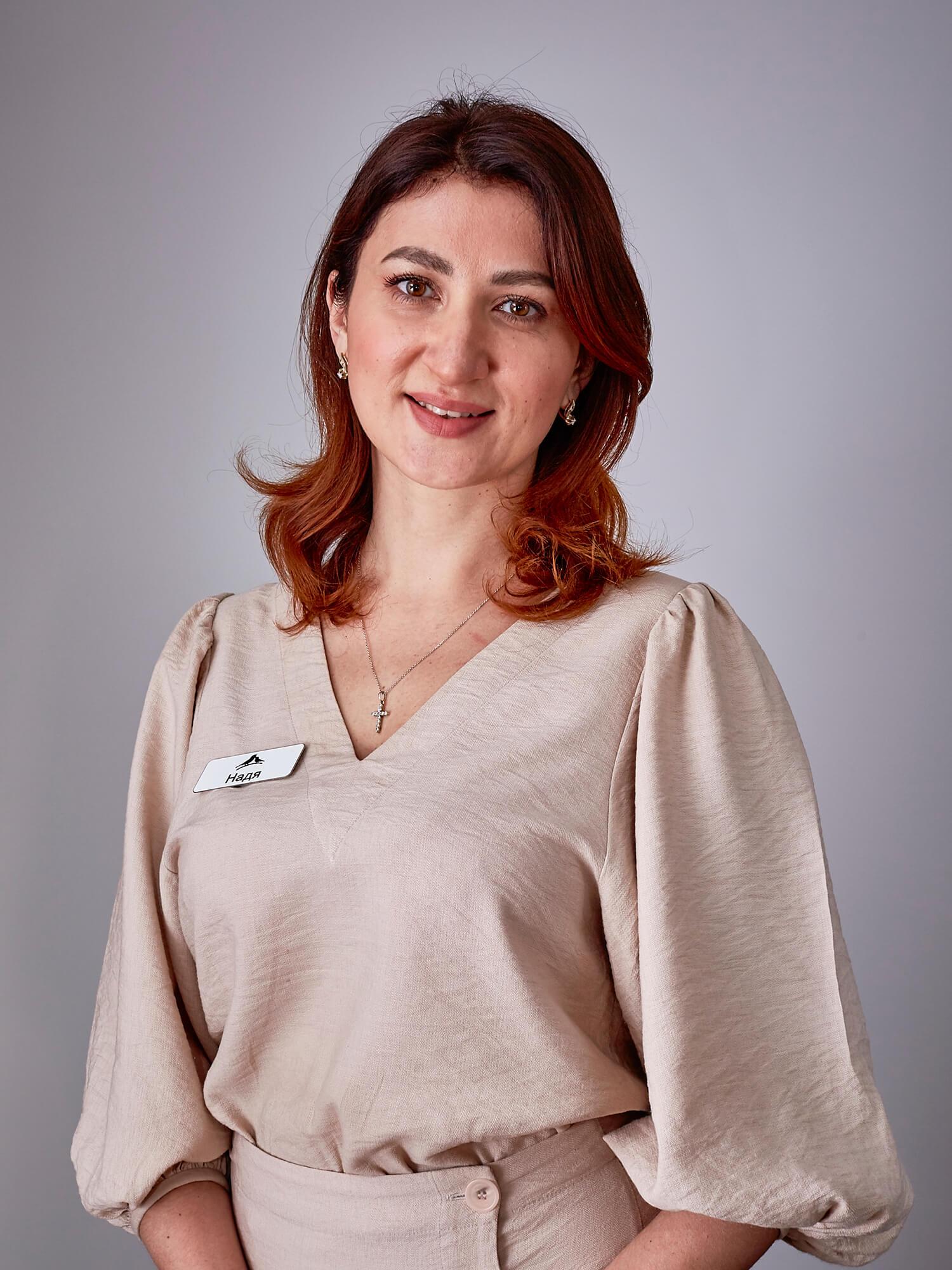 Надя Кравцова